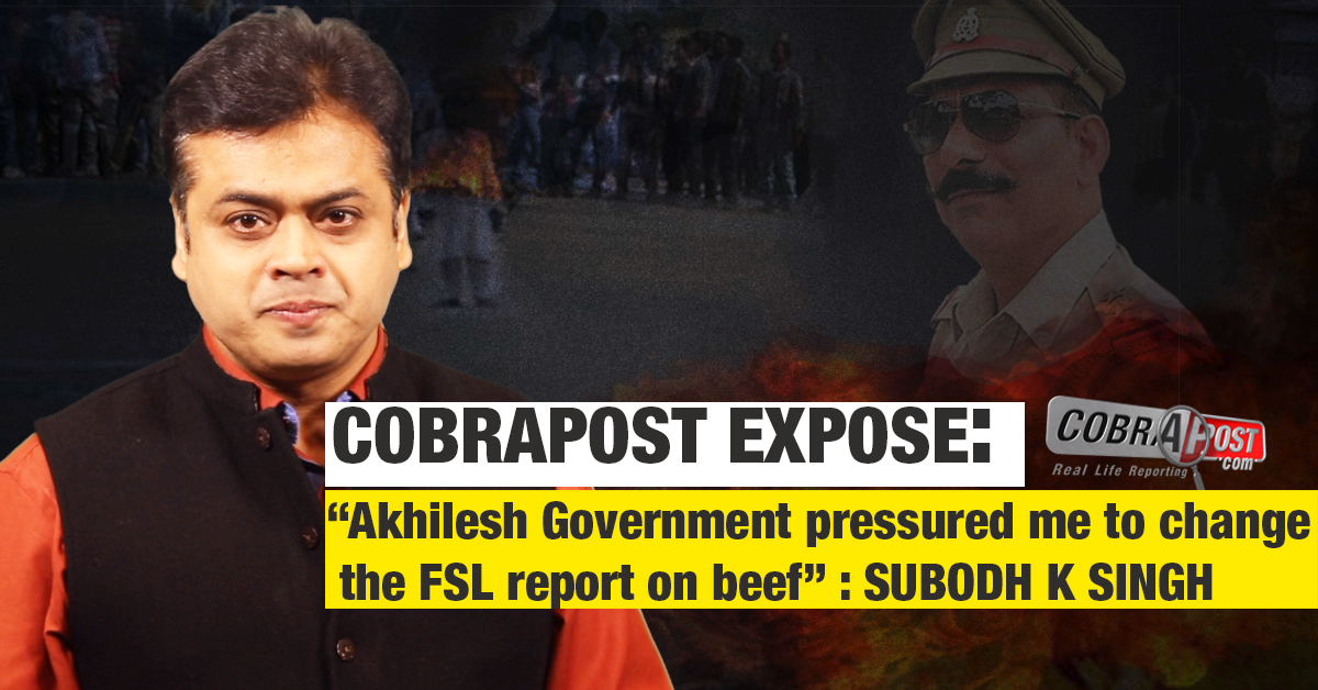 """Akhilesh Government pressured me to change the FSL report on beef"""