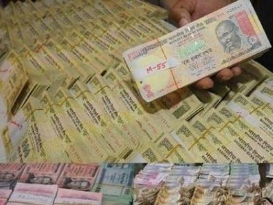 Three held, fake currency seized