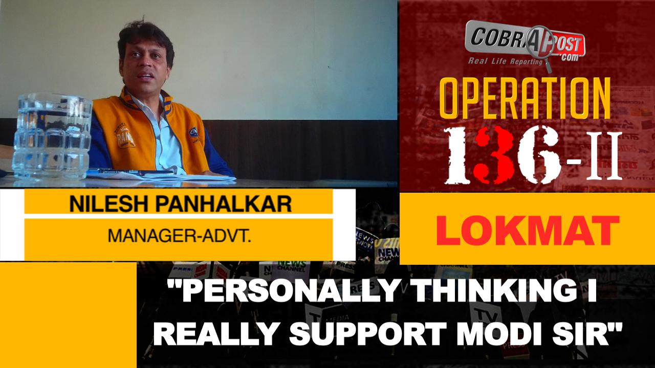 Lokmat: I hate Congress, says Panhalkar
