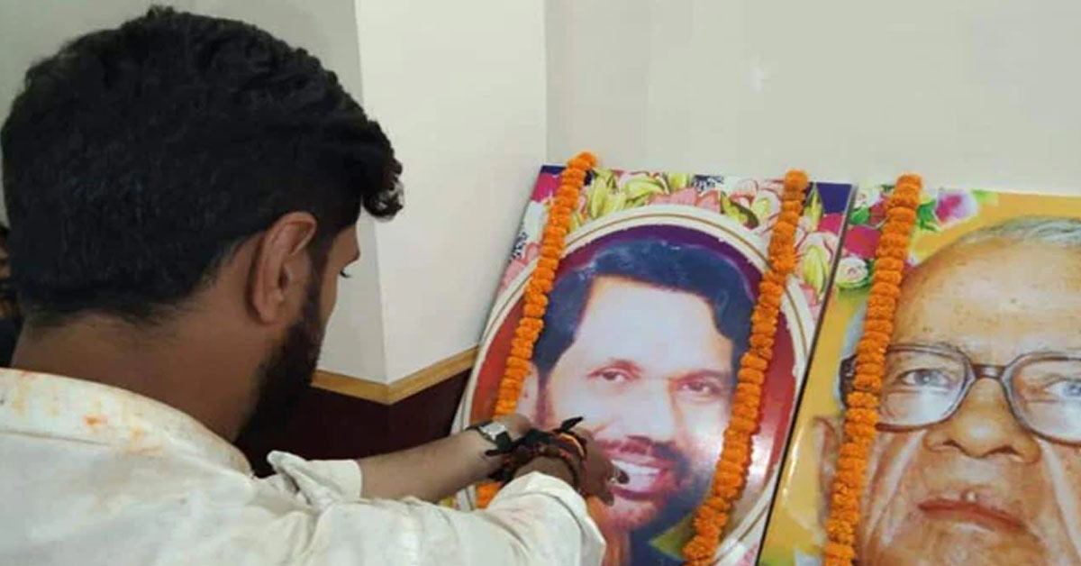 Chirag Paswan Tweets Letter From PM On Father's Death Anniversary Event