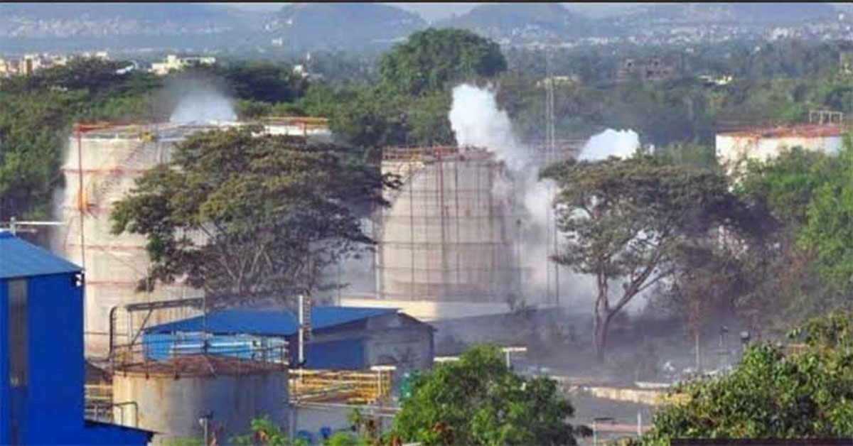 Gas leak at pharma plant in Vizag, two dead