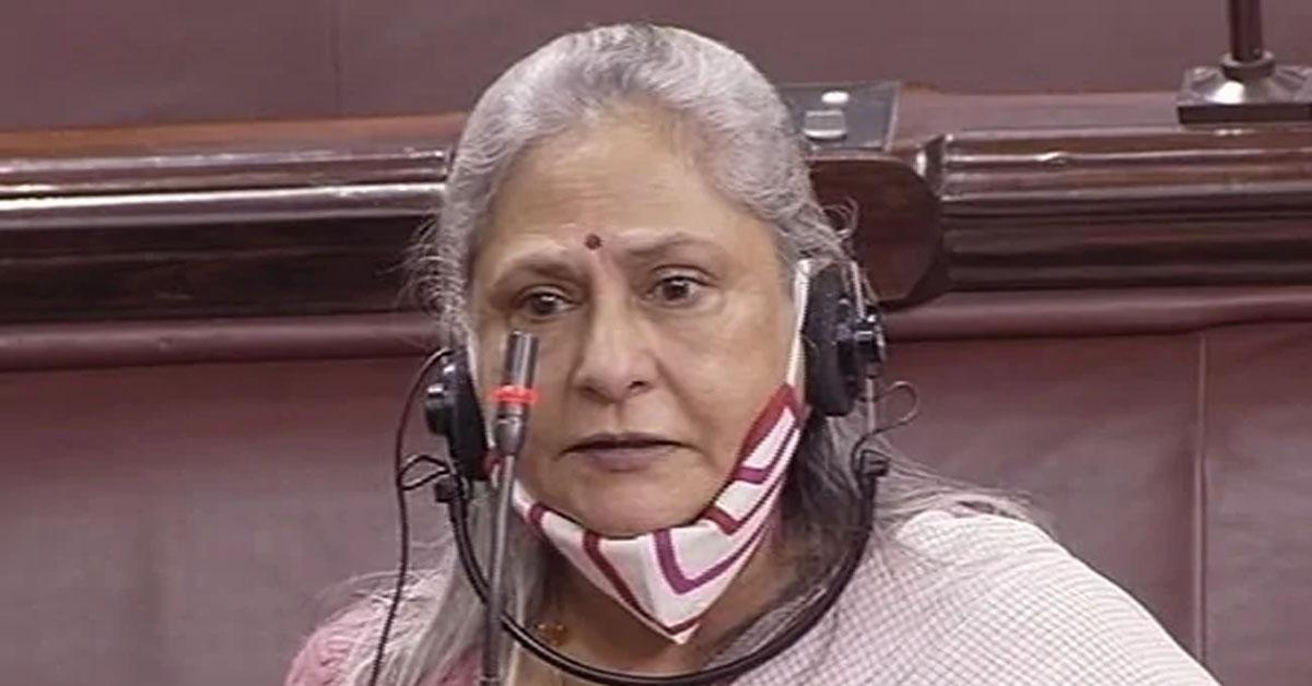 "Jaya Bachchan Slams ""Drugs In Bollywood"" Claim, Kangana Ranaut Jumps In"