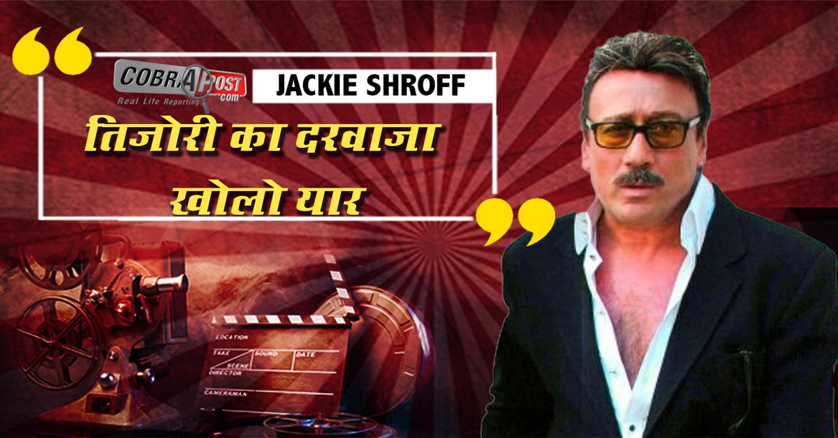Jackie Shroff, Bollywood Actor