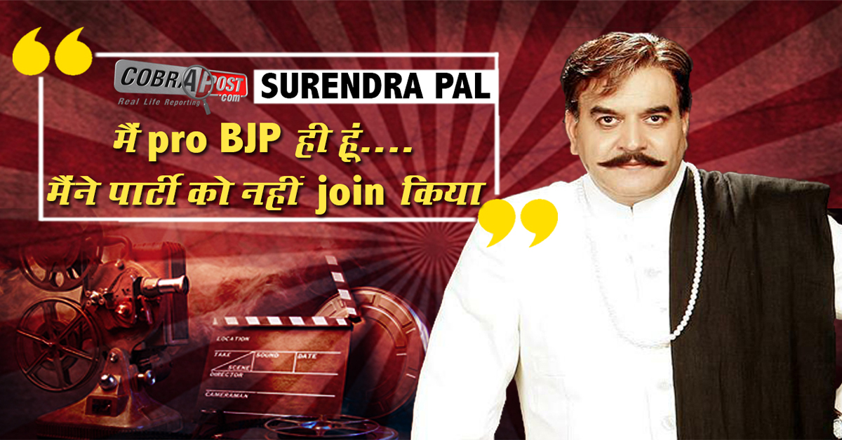 Surendra Pal, TV and Film Actor
