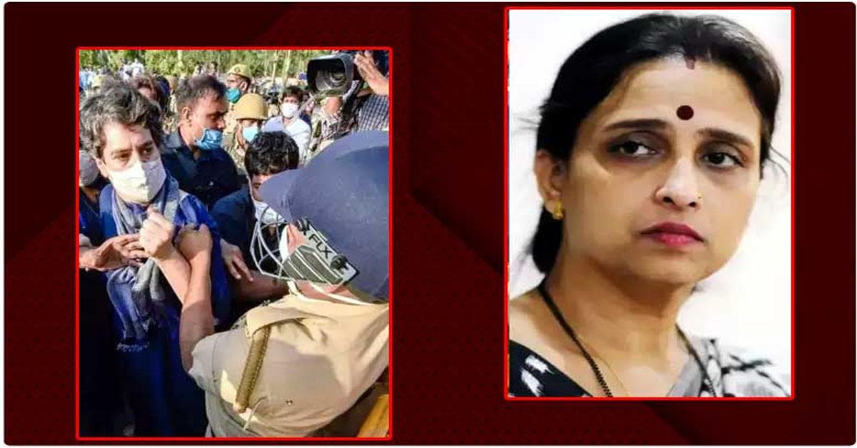 """""""How Dare He...?"""" BJP Leader's Tweet On Cop Manhandling Priyanka Gandhi"""