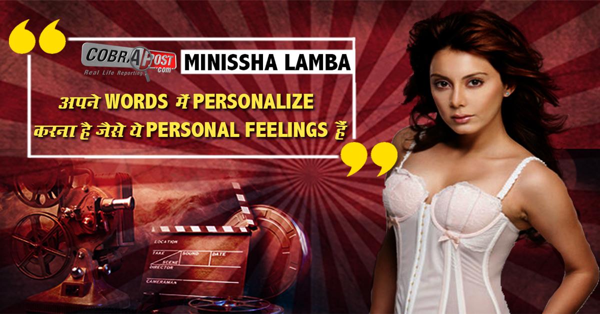 Minissha Lamba, Model and Actor