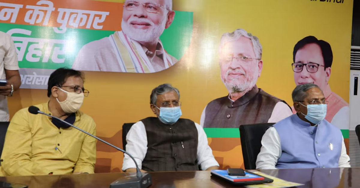 BJP Says Chirag Paswan Not Part Of Alliance In Bihar, Expels Rebels