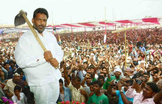 Abolish Rajya Sabha, Legislative Councils, demands MP Pappu Yadav