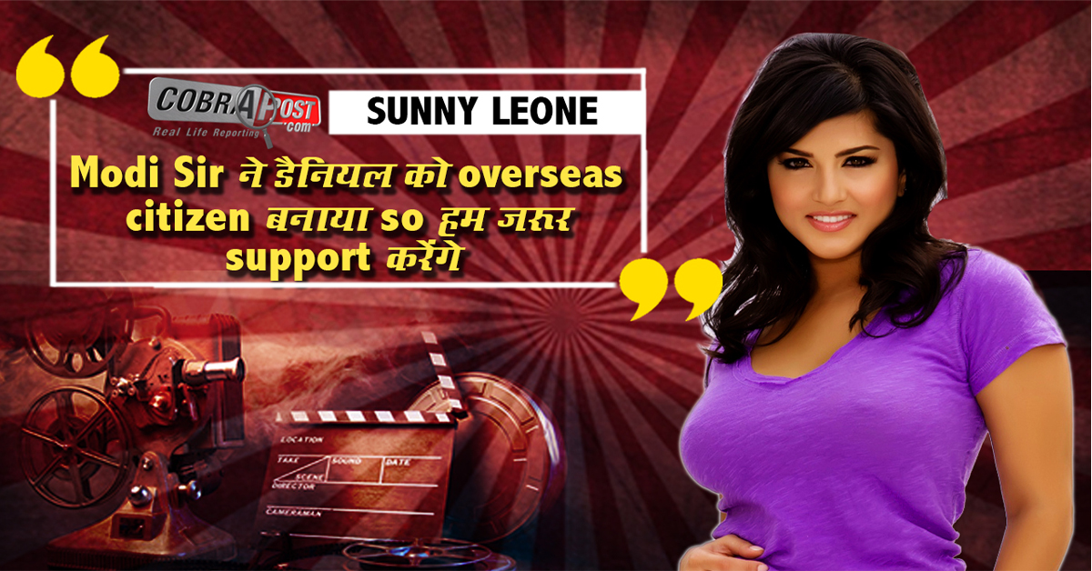 Sunny Leonne, Model and Bollywood Actor