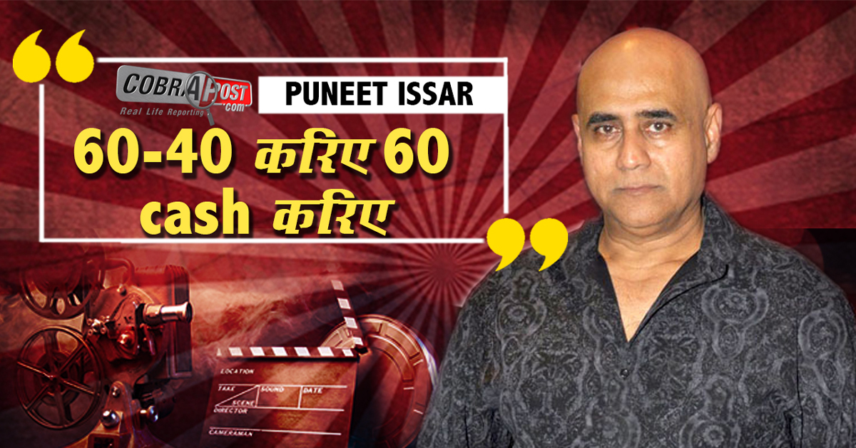 Puneet Issar, Actor and Director