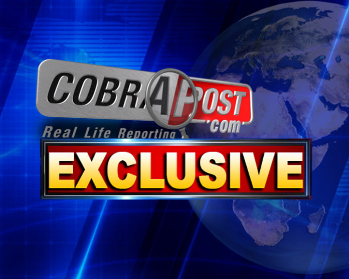 COBRAPOST PRESENTS 'OPERATION BLUE VIRUS': PRESS RELEASE