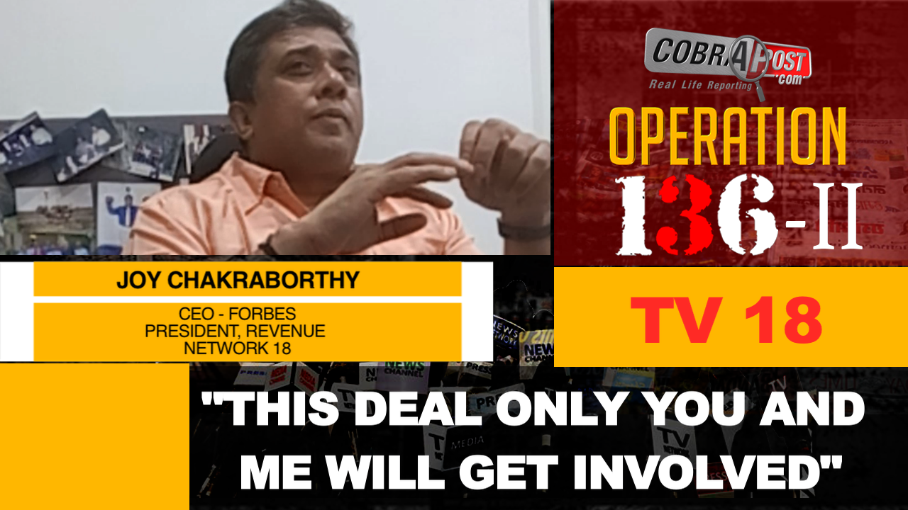 """But we would like to close the entire deal in one go,"" Priyanka Datta, Executive Vice President, TV 18"