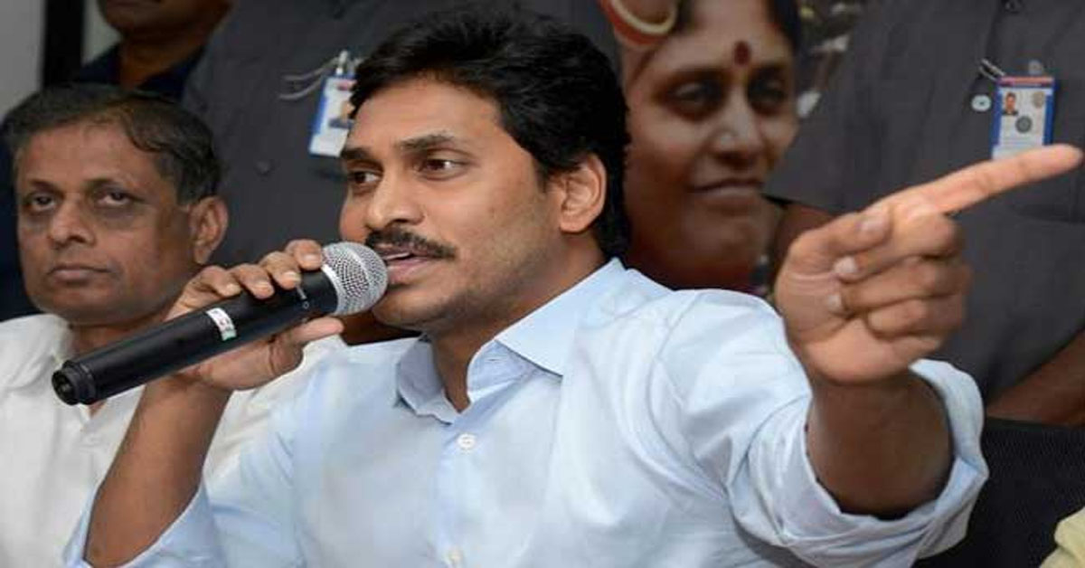 """Attempts To Destabilise Andhra Government"": Jagan Reddy To Chief Justice"