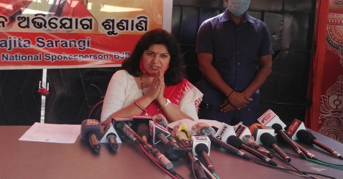 BMC withdraws sealing order of BJP MP s office