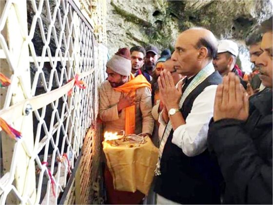 Over 86000 pilgrims paid obeisance at Amarnath cave shrine