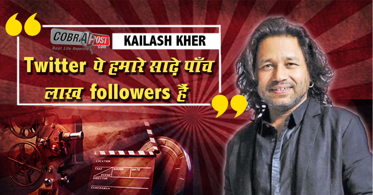 Kailash Kher, Bollywood Sufi Singer