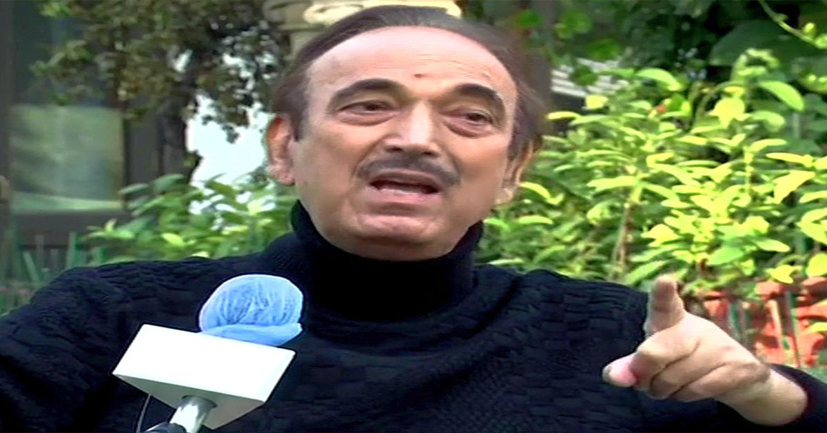 """""""5-Star Culture"""": Ghulam Nabi Azad On Why Congress Loses Polls"""