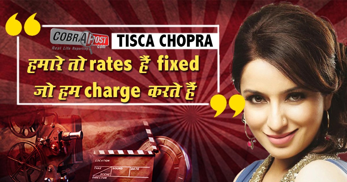 Tisca Chopra, Actor, Author and Film Producer